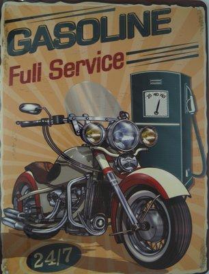 Gasoline Full Service 33x25
