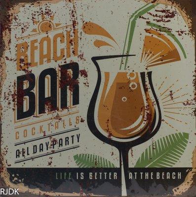 Beach Bar 30x30